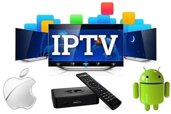 Listas De Canales M3U de IPTV Actualizadas Enero 2020