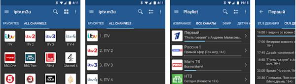 mejores-aplicaciones-android-para-ver-motogp-online-en-directo-gratis-iptv