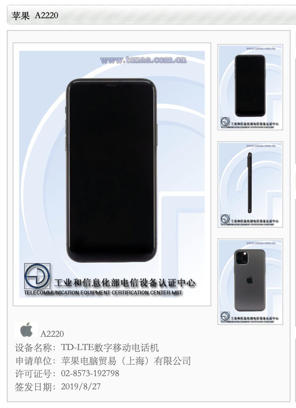 """<span href=""""https://9to5mac.com/2019/09/17/iphone-11-and-iphone-11-pro-battery-size/"""">iPhone 11 y el iPhone 11 Pro tienen hasta 3,969 mAh de capacidad de batería y 4 gb de RAM</a>"""