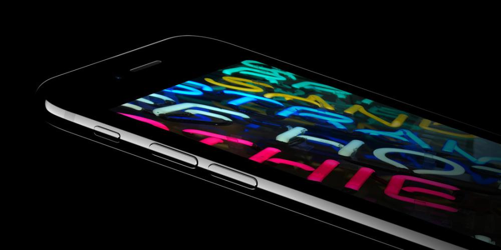 "<span href=""https://9to5mac.com/2016/09/12/screen-protector-fit-iphone-7-plus/"">PSA: vas a tener que comprar un nuevo protector de pantalla para tu iPhone 7/Plus</a>"