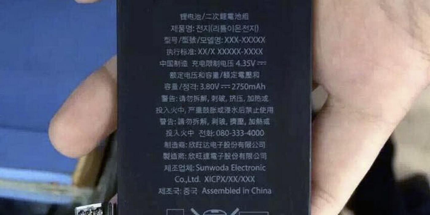 """<span href=""""https://9to5mac.com/2015/09/21/phone-6s-plus-smaller-battery/"""">iPhone 6s Plus nominal de la batería de 2750 mAH, 5% de menor capacidad que el iPhone 6 Plus</a>"""
