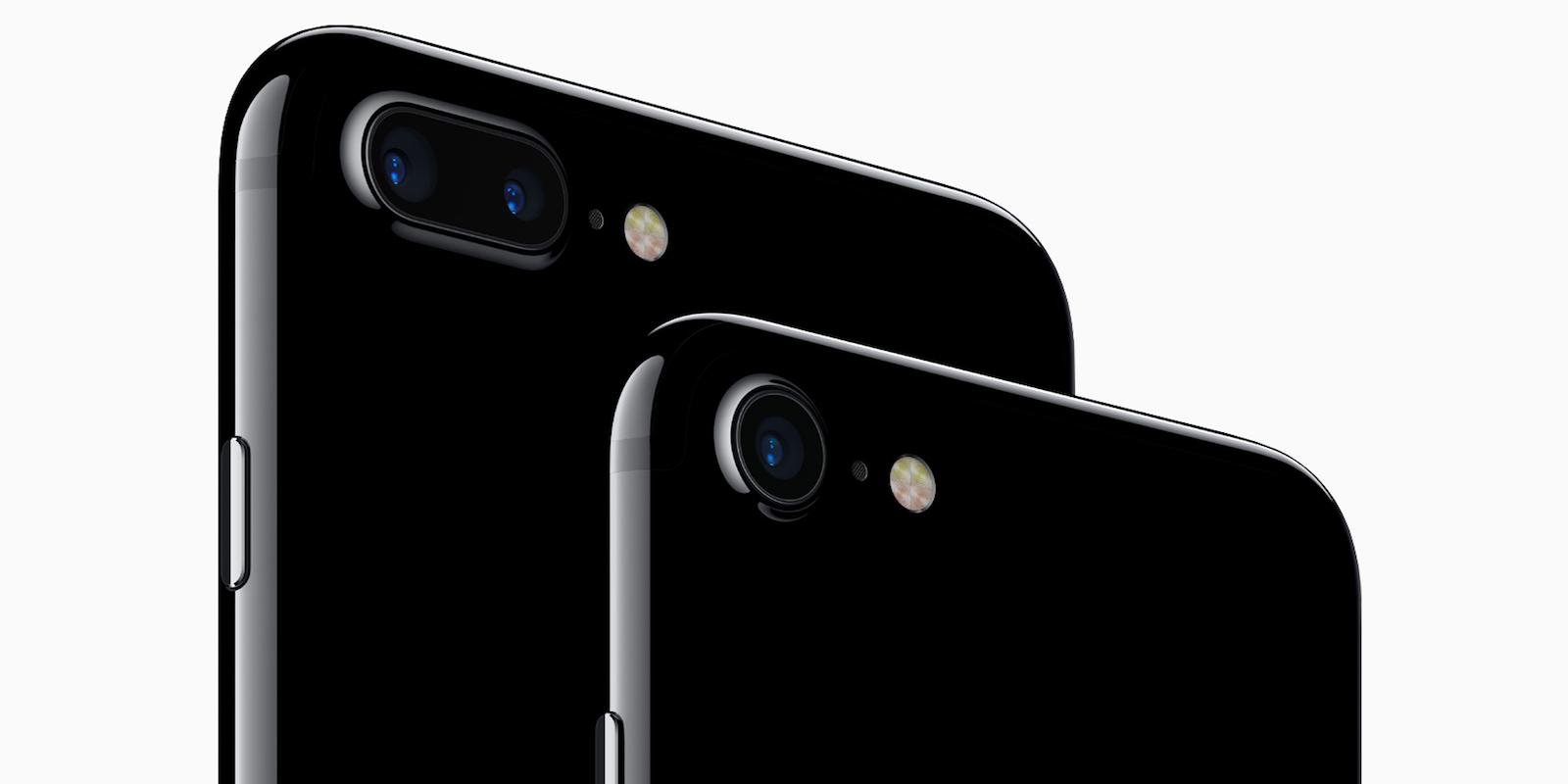 """<span href=""""https://9to5mac.com/2016/09/07/apple-warns-jet-black-iphone-7-scratches/"""">Apple advierte a los nuevos brillante de color Negro azabache iPhone 7 acabado se rayan con facilidad, recomienda el uso de caso</a>"""