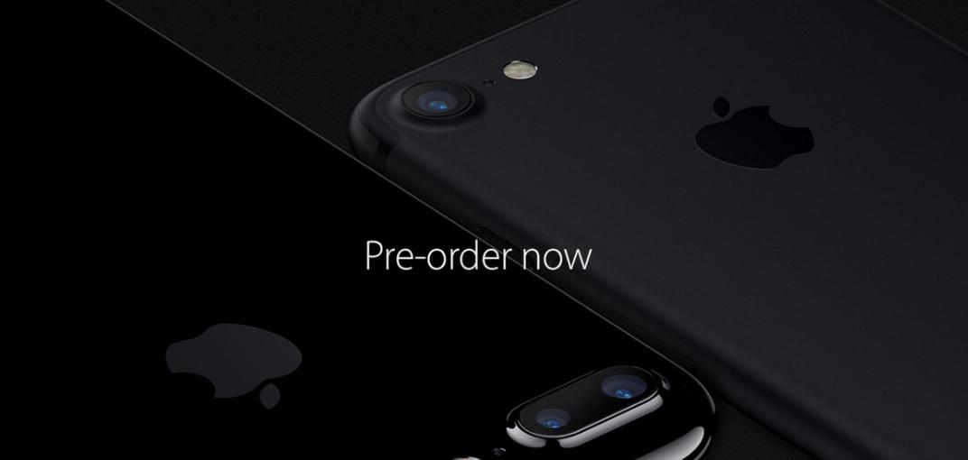 """<span href=""""https://9to5mac.com/2016/09/08/how-to-preorder-iphone-7/"""">el iPhone de la pre-orden del día: Cómo conseguir el iPhone 7 & accesorios esenciales</a>"""
